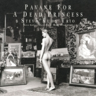 Pavane For A Dead Princess: 亡き王女のためのパバーヌ (180グラム重量盤レコード/Venus Hyper Magnum Sound)