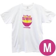 オリジナルTシャツ(M)