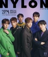 NYLON JAPAN (ナイロンジャパン)2021年 11月号 スペシャルエディション 【表紙・guys表紙:2PM】