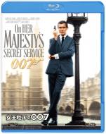007/女王陛下の007