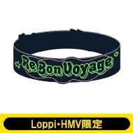 ラバーバンド(ネイビー) / Re Bon Voyage【Loppi・HMV限定】