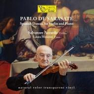 『ヴァイオリンとピアノのためのスペイン舞曲集』 サルヴァトーレ・アッカルド、ラウラ・ゴーナ、ラウラ・マンツィーニ (2枚組アナログレコード/fone)