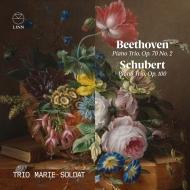 ベートーヴェン:ピアノ三重奏曲第6番、シューベルト:ピアノ三重奏曲第2番 トリオ・マリー・ゾルダート