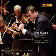 交響曲第1番 クリスティアーン・ティーレマン&シュターツカペレ・ドレスデン(2017年ドレスデン・ライヴ)