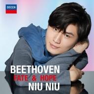 (Liszt)sym, 5, Piano Sonata, 8, 14, : 牛牛 Niuniu +牛牛 Niuniu: Hope