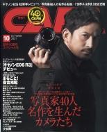 CAPA 2021年 10月号 【表紙:岡田准一】