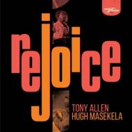 Rejoice (Special Edition)(2枚組アナログレコード)