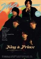 MG(NO.7)【表紙:King & Prince】[TVガイドMOOK]