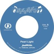 Pearl Light (7インチシングルレコード)