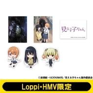 ステッカー6枚セット 【Loppi・HMV限定】
