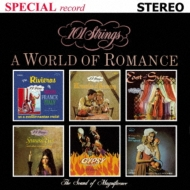 World Of Romance
