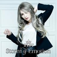 Storm of Emotion
