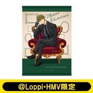 A2タペストリー(椅子/橘真琴)【@Loppi・HMV限定】※事前決済
