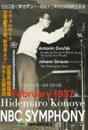 ドヴォルザーク:交響曲第9番『新世界より』、J.シュトラウス2世/近衛編:『こうもり』組曲 近衞秀麿&NBC交響楽団(1937)