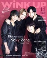 WiNK UP (ウィンク アップ)2021年 11月号 【表紙:Sexy Zone】