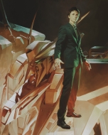 機動戦士ガンダム 閃光のハサウェイ (Blu-ray特装限定版)