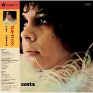 Gal Costa (アナログレコード)