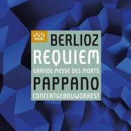 レクィエム アントニオ・パッパーノ&コンセルトヘボウ管弦楽団、聖チェチーリア国立音楽院合唱団(日本語解説付)