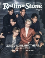 Rolling Stone Japan (ローリングストーンジャパン) 2021年 11月号 【表紙:三代目 J SOUL BROTHERS from EXILE TRIBE】
