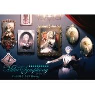 初音ミクシンフォニー 〜Miku Symphony 2021 オーケストラライブ Blu-ray