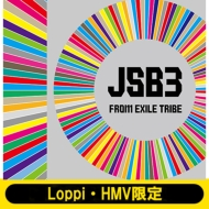 《Loppi・HMV限定 缶ケース付き》 BEST BROTHERS / THIS IS JSB (3CD+5DVD)