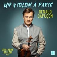 『パリのヴァイオリン〜ヴァイオリン小品集』 ルノー・カプソン、ギヨーム・ベロン (180グラム重量盤レコード/Warner Classics)