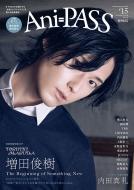 Ani-PASS #15【表紙:増田俊樹】[シンコー・ミュージック・ムック]