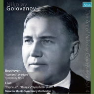 Beethoven Symphony No.1, Egmont Overture, Liszt Symphonic Poems : Nikolay Golovanov / Moscow Radio Symphony Orchestra