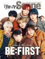別冊カドカワScene 09【表紙:BE:FIRST】[カドカワムック]
