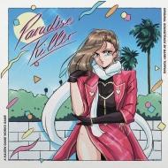 パラダイス・キラー Paradise Killer オリジナルサウンドトラック (半透明レッド・ヴァイナル仕様/2枚組アナログレコード)