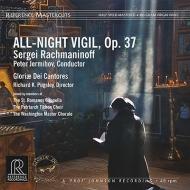 Vespers: Jermihov / Gloriae Dei Cantores Berezovska Ivanchenko Etc