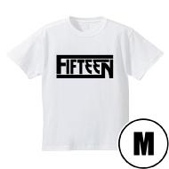 FIFTEEN Tシャツ ホワイト(M)[2回目受付]