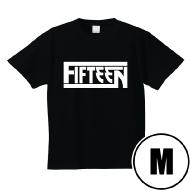 FIFTEEN Tシャツ ブラック(M)[2回目受付]
