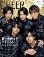 CHEER Vol.14【表紙:King & Prince】【ピンナップ:King & Prince/Travis Japan】[TJMOOK]