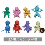 鬼滅の刃 キメケシコレクション(全56種の内ランダム5個)