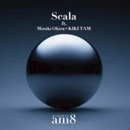 Scala ft.Mizuki Ohira +KIKI TAM / One More Time ft.HANA (7インチシングルレコード)