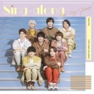 Sing-along 【初回限定盤1】(+DVD)