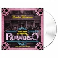 ニュー・シネマ・パラダイス Nuovo Cinema Paradiso オリジナルサウンドトラック (クリスタル・ヴァイナル仕様/アナログレコード)