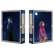 『大正オトメ御伽話』 Blu-ray上巻