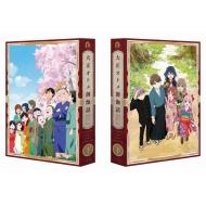 『大正オトメ御伽話』Blu-ray下巻