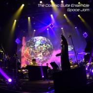 The Cosmic Suite Ensemble Space Jam
