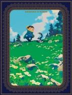 王様ランキング DVD BOX 1 【完全生産限定版】