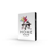 LIVE TOUR 2021 HOME 【Blu-ray盤】