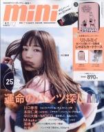 mini (ミニ)2021年 12月号 【付録:リトルミイ 縦型じゃばらカードケース】