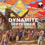 Dynamite / September (7インチシングルレコード)