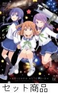 恋する小惑星(アステロイド) 1 -4 巻セット