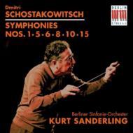 交響曲第1、5、6、8、10、15番 クルト・ザンデルリング&ベルリン交響楽団(5CD)
