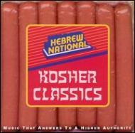 Hebrew National Kosher Classics