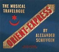 Orient Express -Train De-luxe