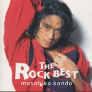 THE ROCK BEST